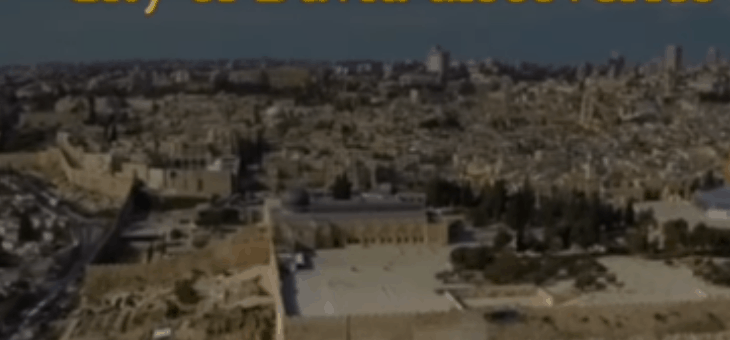 UNESCO is Rewriting History. The City of David is Uncovering the Truth.