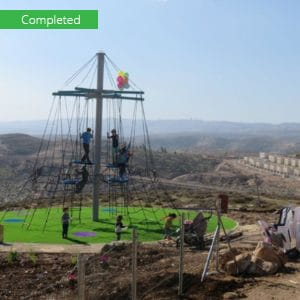 Build a Playground in Mitzpe Danni
